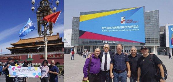 Expográfika viajó a China