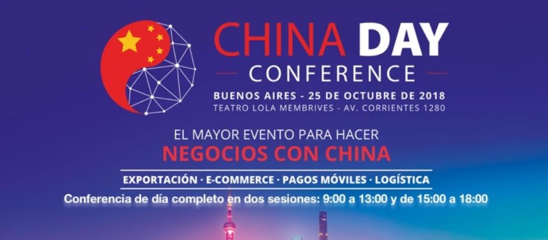 Te invitamos al China Day